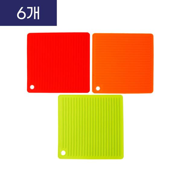 실리콘 사각 냄비받침 (색상선택) 6개 상품이미지