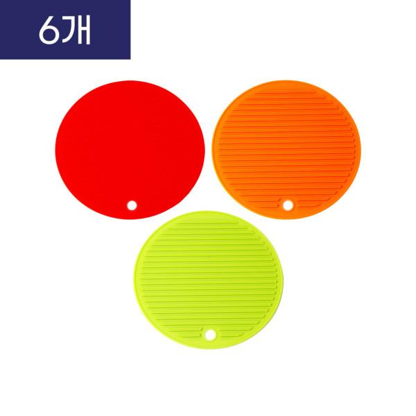 실리콘 원형 냄비받침 (색상선택) 6개 상품이미지