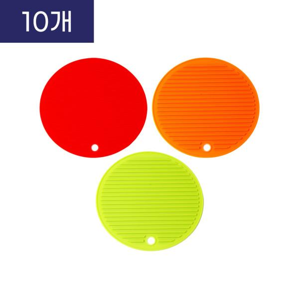 실리콘 원형 냄비받침 (색상선택) 10개 상품이미지