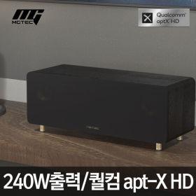 21년 신제품 엠지텍/Q90프로/블루투스스피커/240W급/