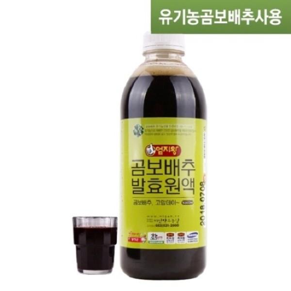 유기농 곰보배추발효원액(1000ml 1병) 미산약초농장 상품이미지