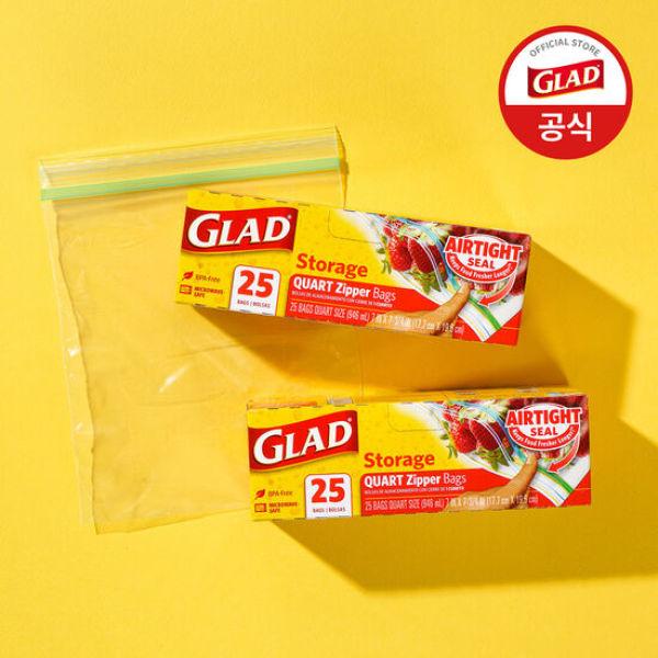 글래드  냉장형 중형 지퍼백(25매입) 2개 세트 상품이미지