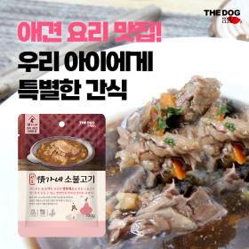더독 정가네 소불고기 100g 강아지간식