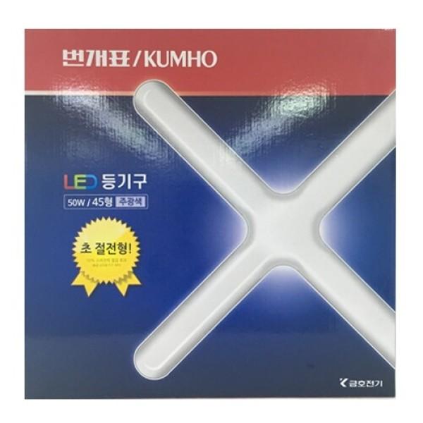 번개표 LED 등기구 (주광색) (50W) 상품이미지