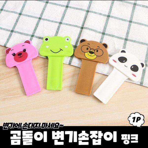 (제이큐) 예쁜 위생커버 곰돌이 변기손잡이 핑크 상품이미지
