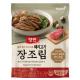 동원 양반 돼지고기 장조림 (110G) 상품이미지