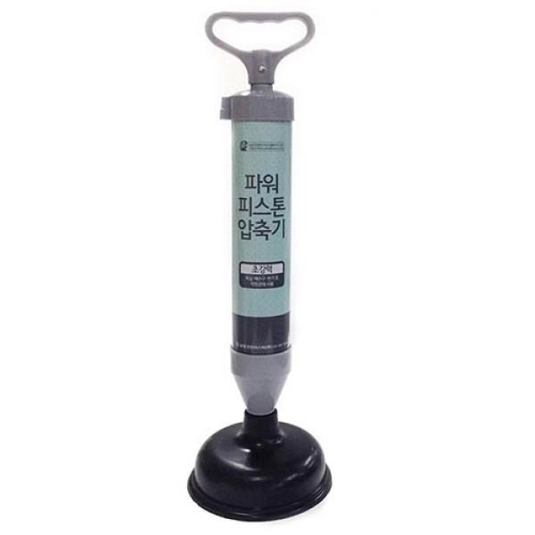 파워 피스톤 압축기 (505) 상품이미지