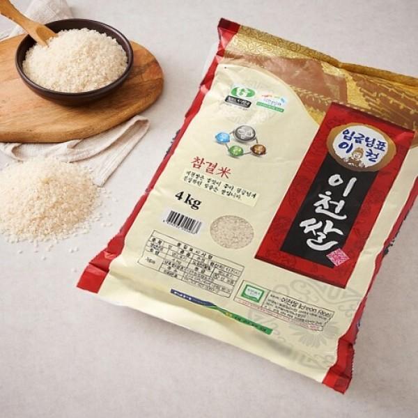 임금님표 이천쌀 (4KG) 상품이미지