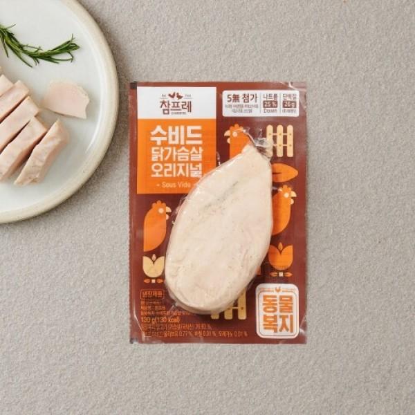 동물복지 수비드닭가슴살 (130G) 상품이미지