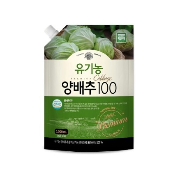 내추럴박스 유기농양배추100 (1 000ML) 상품이미지