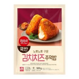 CJ 비비고 김치치즈 주먹밥 (500G)