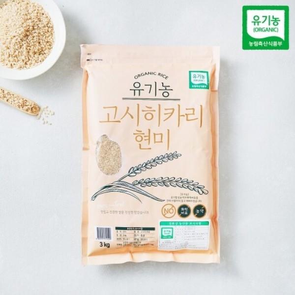 유기농 고시히카리 현미 (3KG) 상품이미지