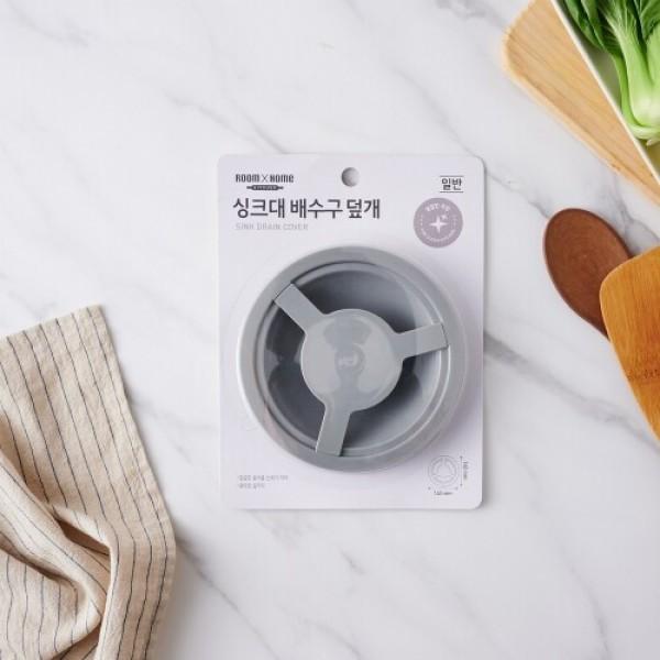 룸바이홈 싱크대 배수구 덮개 (14.3CM) 상품이미지