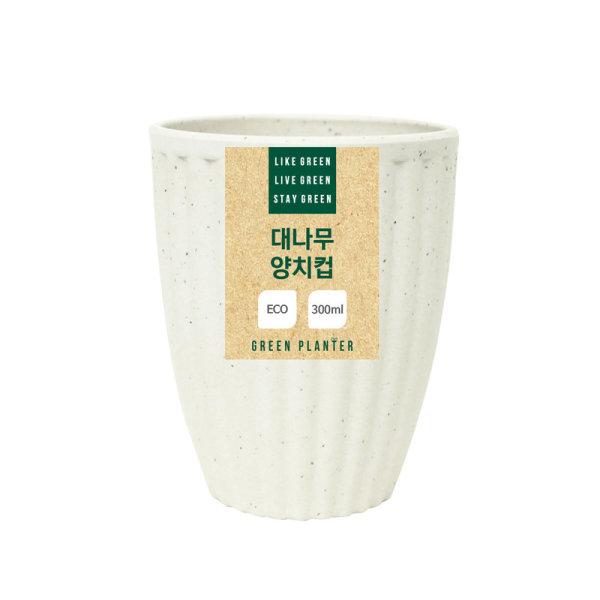 그린플랜터_습기에강한대나무양치컵_아이보리 상품이미지