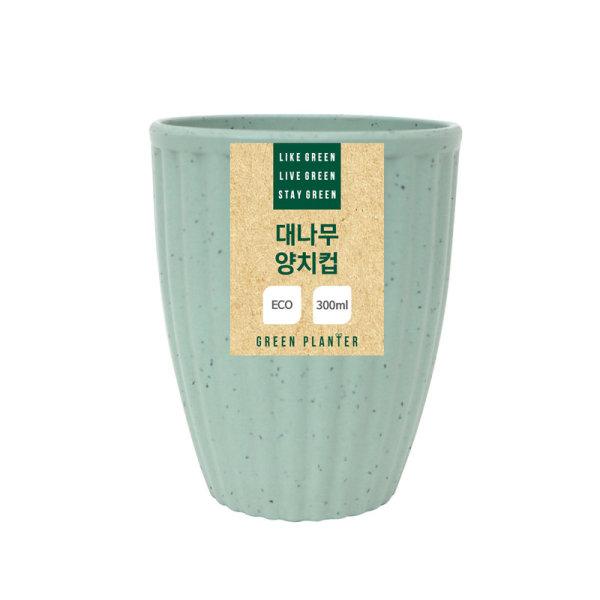 그린플랜터_습기에강한대나무양치컵_그린 상품이미지