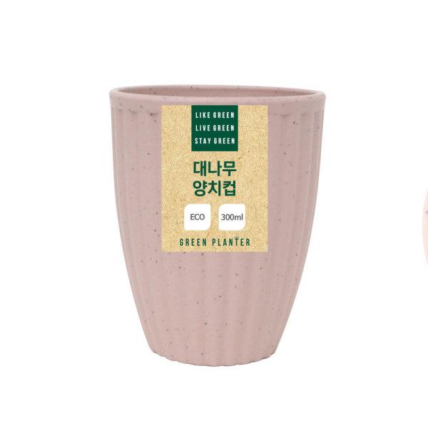 그린플랜터_습기에강한대나무양치컵_핑크 상품이미지