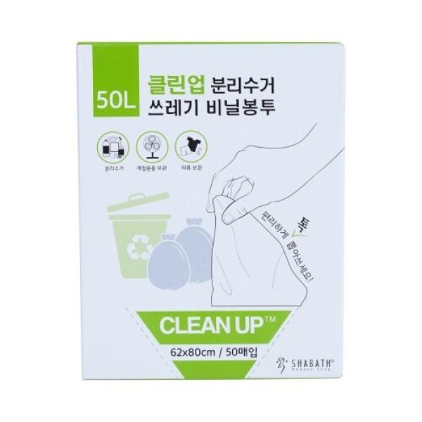 분리수거 비닐봉투 (620 800MM) (50L 50매) 상품이미지