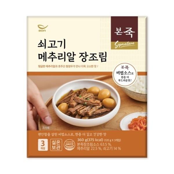 본죽 쇠고기 메추리알장조림 (120G 3입) 상품이미지