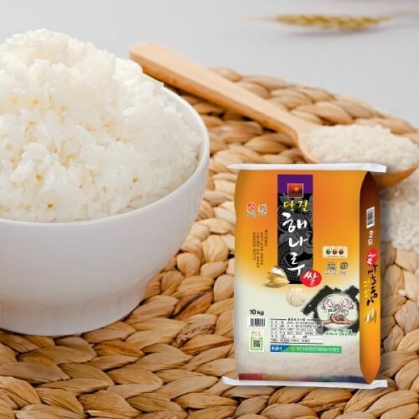 당진 해나루쌀 (10KG) 상품이미지