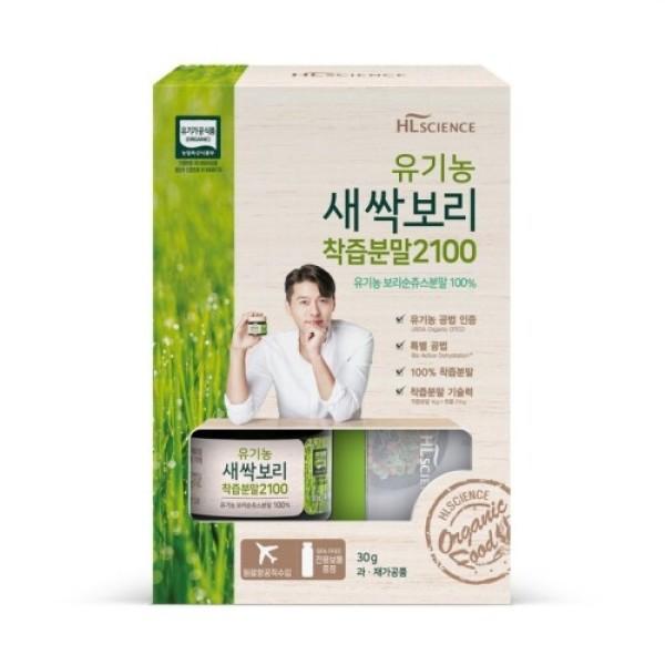 유기농 새싹보리 착즙분말 마이보틀 증정 (30G) 상품이미지