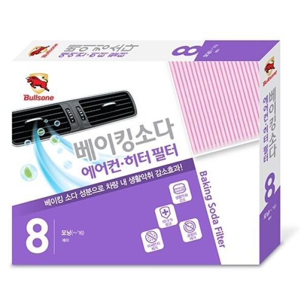 불스원 항균 베이킹 소다 필터 (8호) 상품이미지