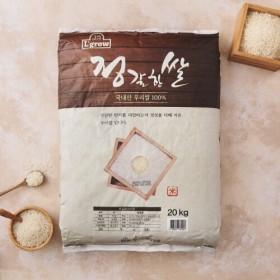 엘그로 정갈한쌀 (20KG)