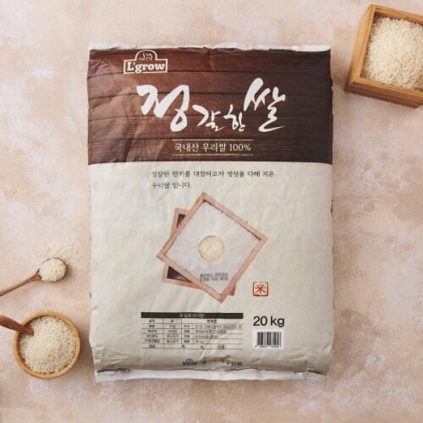 정갈한쌀 (20KG) 상품이미지