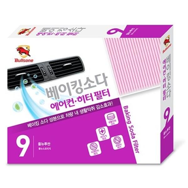 불스원 항균 베이킹 소다 필터 (9호) 상품이미지