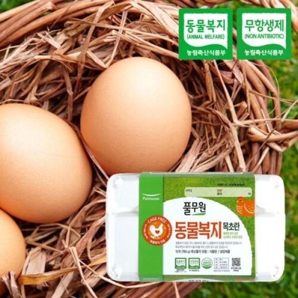 풀무원 동물복지 목초란 (대란) (15입/780G) 상품이미지