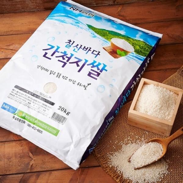 칠산바다간척지쌀 (20KG) 상품이미지