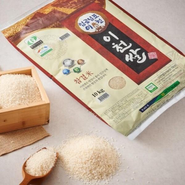 임금님표 이천쌀 (10KG) 상품이미지