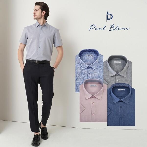 폴블랑  초특가  21SS 프리미엄 여름 셔츠 4종  남성 상품이미지