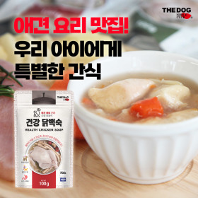 더독 강아지습식간식 파우치 간편건강 닭백숙100g