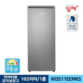 21년형1등급 딤채 스탠드 김치냉장고 WDS11EEMKS 102L