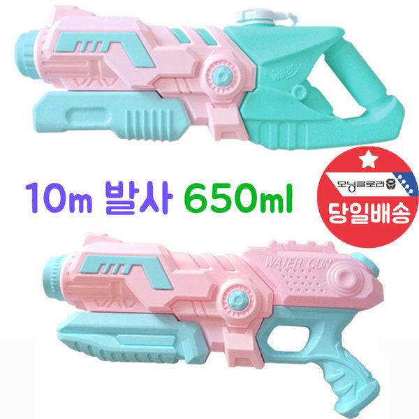 대형 XY 워터건 물놀이 물총 발사거리10m 어린이 성인 상품이미지