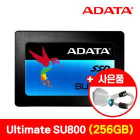 ADATA Ultimate SU800 M2 2280 SSD SATA3 256GB(정품)