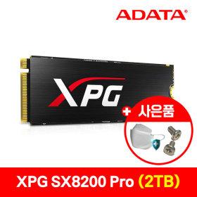 ADATA XPG SX8200 Pro NVMe M.2 2280 SSD 2TB 정품
