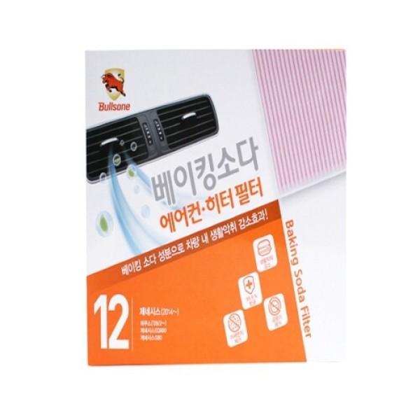불스원 베이킹 소다 필터(12호) 상품이미지