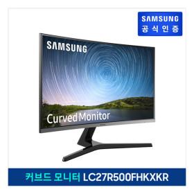 [삼성전자]   삼성 커브드 모니터 [LC27R500FHKXKR] 68.4cm