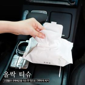 올싹 티슈 자동차 실내 내부 세차 세정 살균 청소용품
