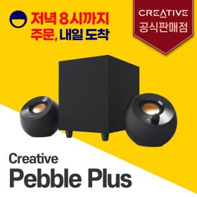 크리에이티브 PEBBLE PLUS 2.1채널 우퍼 스피커