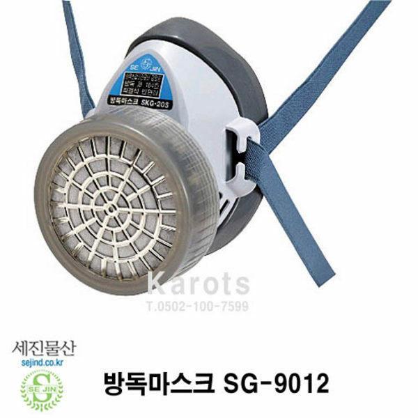OP 세진 방독마스크 (SG-9012) 단구형  농약살포용 상품이미지