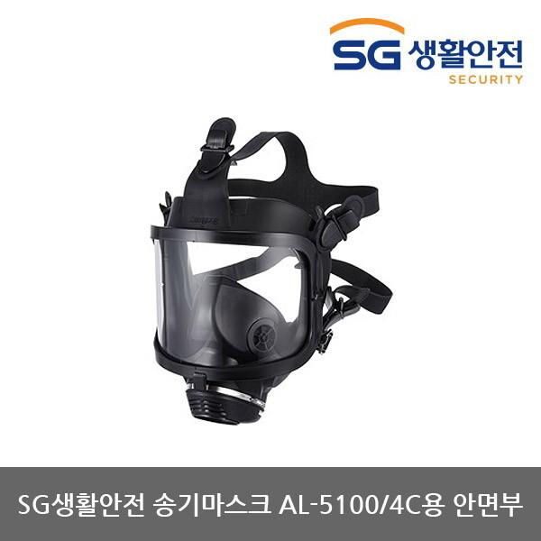 OP 삼공 송기마스크 AL-5100/4C용 안면부(1개) 상품이미지