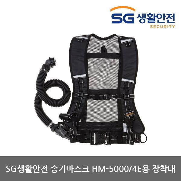 OP 삼공 송기마스크 HM-5000/4E용 장착대 (1개) 상품이미지