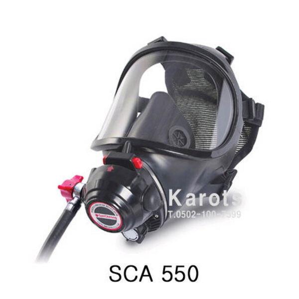 OP 산청 공기호흡기 안면부 마스크 (SCA550) 상품이미지