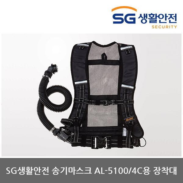 OP 삼공 송기마스크 AL-5100/4C용 장착대 (1개) 상품이미지