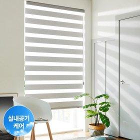 [모던하우스] ON 에어케어 100% 암막 콤비블라인드 그레이 125x185