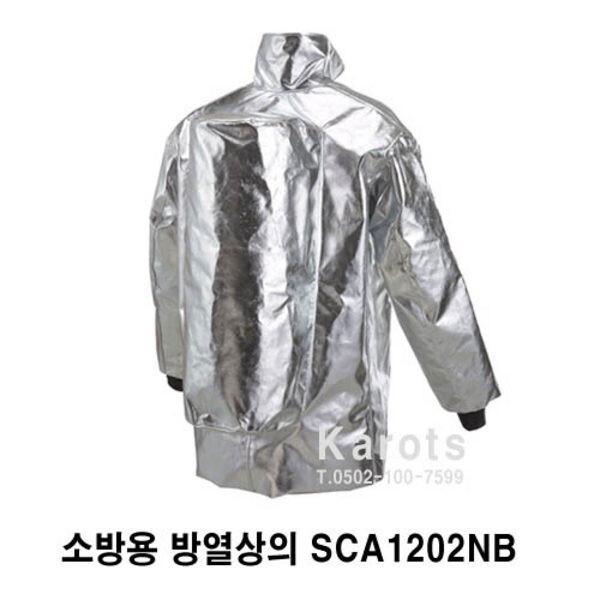 OP 산청 소방용 방열상의 (내장) SCA1212NB/SCA1202NB 상품이미지