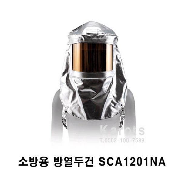 OP 산청 소방용 방열두건 (SCA1211NA) SCA1201NA 상품이미지