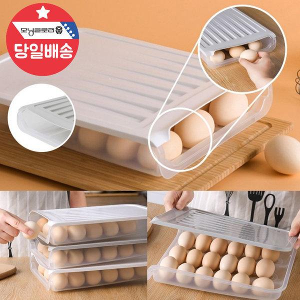 18구 계란보관함/냉장고 계란 보관용기 정리함 계란통 상품이미지